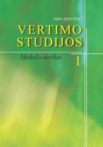 Vertimo studijos cover